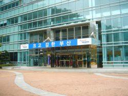 釜山国際水産物卸売市場1