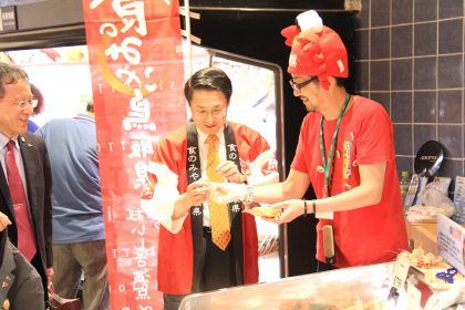 イオン香港物産展出店